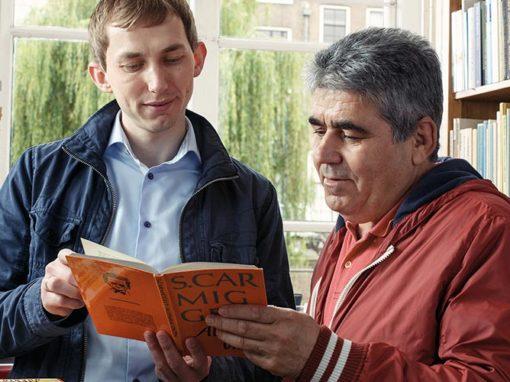 Oranje Fonds Beleidsplan 2016-2019